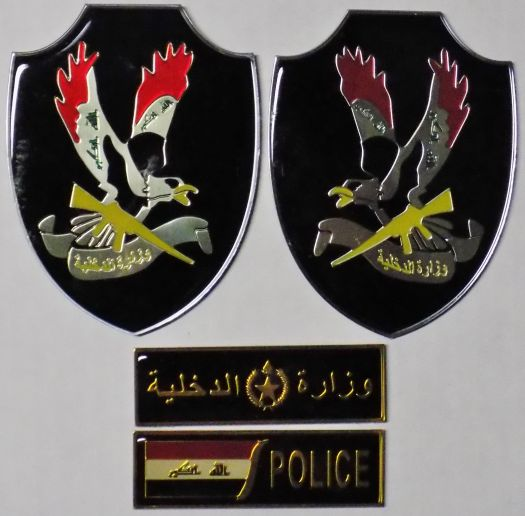Iraqi Ministry of Interior and Police Patches Moi_po13