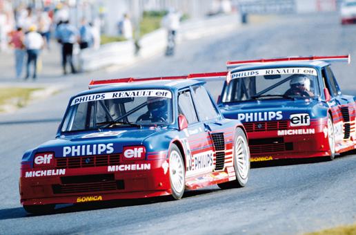 WTCC, GT3, prototypes, V8 supercars..... Mag46a10