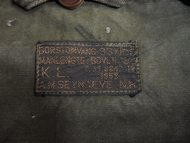 Documenting a Plunjebaal, circa 1970 M58_bu12