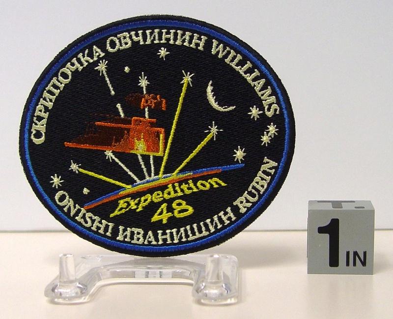 Recherche patchs produits en Russie Fcs_110