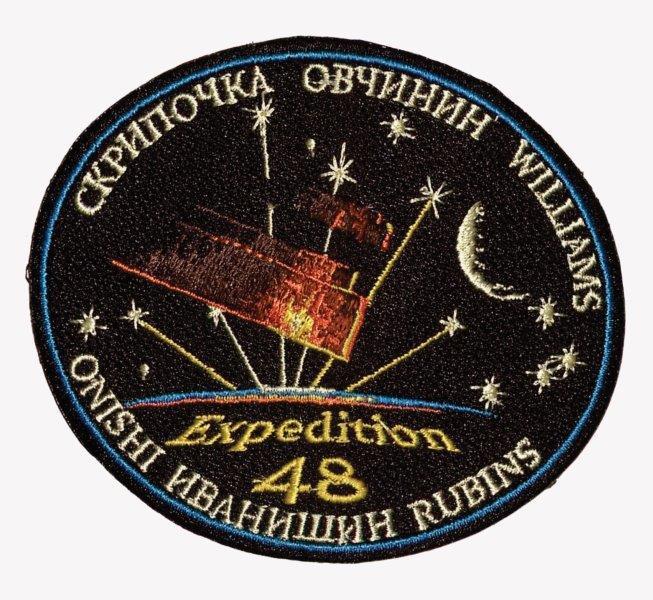 Recherche patchs produits en Russie Fcs_210