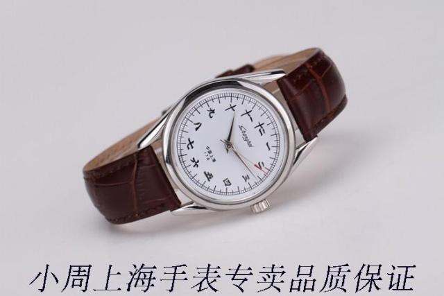 Connaissez-vous des montres femme avec heures en chinois ? T2bsy410