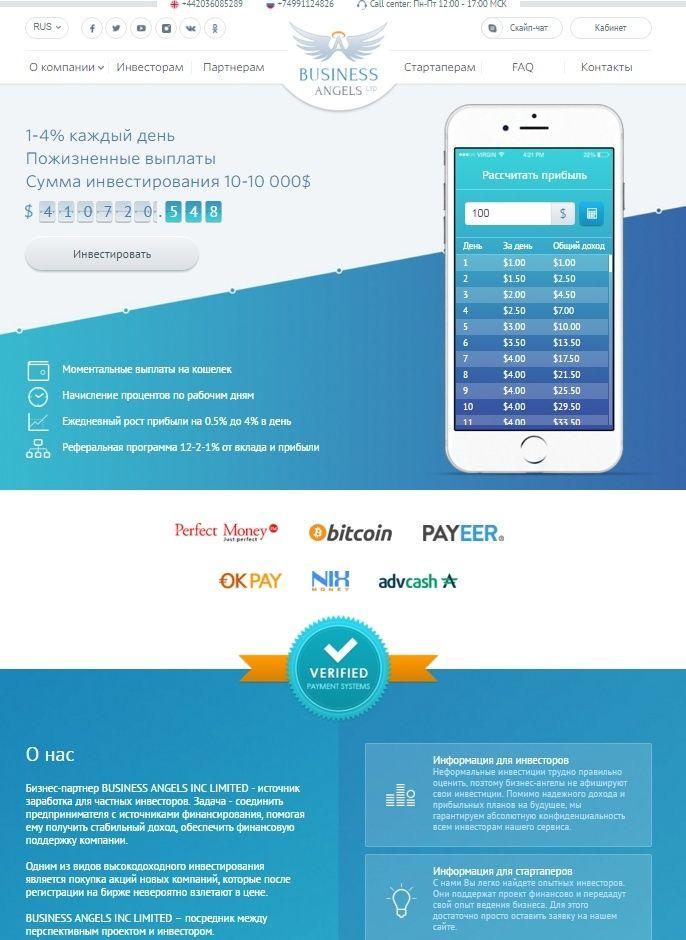 Занять деньги онлайн. На официальном сайте PayPs.ru под 1,9 % ВЫГОДНО. Busine10