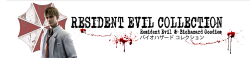 Ma collection Resident Evil/Biohazard Banmai12