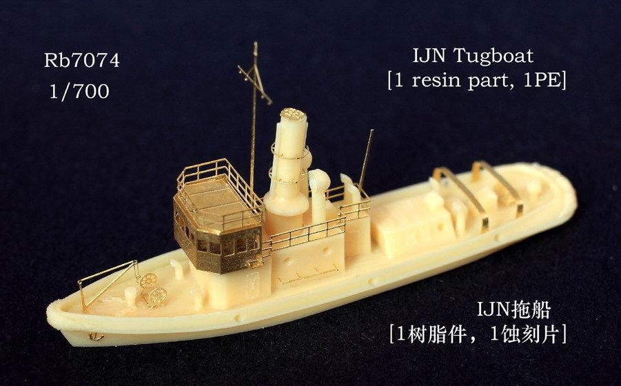 Paquebot mixte Hikawa Maru, pont bois, photo-découpe, Hasegawa 1/350. Petit_10