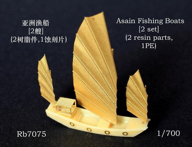 Paquebot mixte Hikawa Maru, pont bois, photo-découpe, Hasegawa 1/350. Petite10