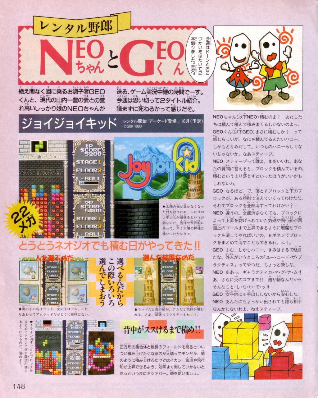les dates de sortie de la console Neo Geo AES - Page 2 14810