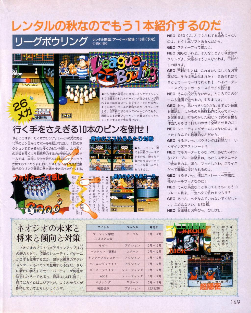 les dates de sortie de la console Neo Geo AES - Page 2 14911