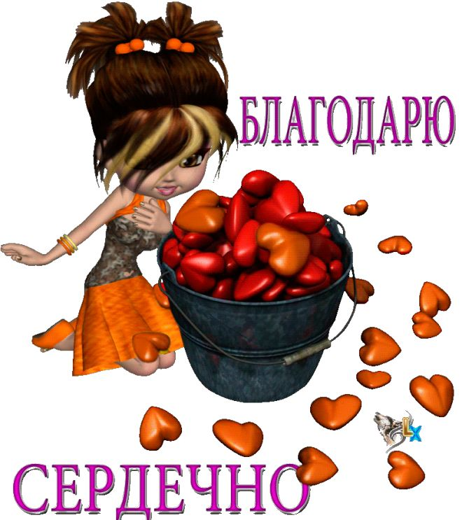 С днём рождения,Елька!!!!!!! F335a710