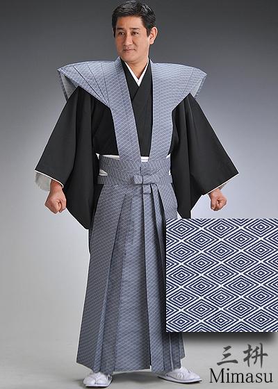 Samourai 1750 Andrea 75mm 038-ka10