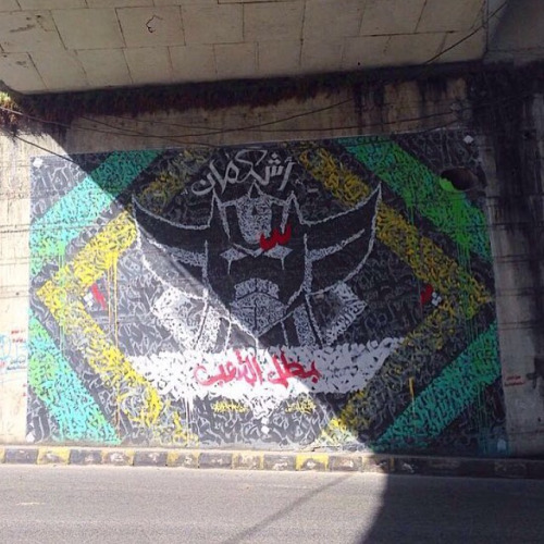 Goldorak : fresque... Ashekm12