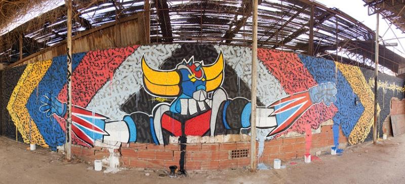 Goldorak : fresque... Ashekm13
