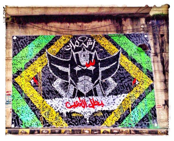 Goldorak : fresque... Ashekm15