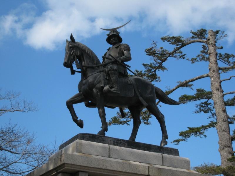 Five Most Famous Samurai Warriors in History Masamu10