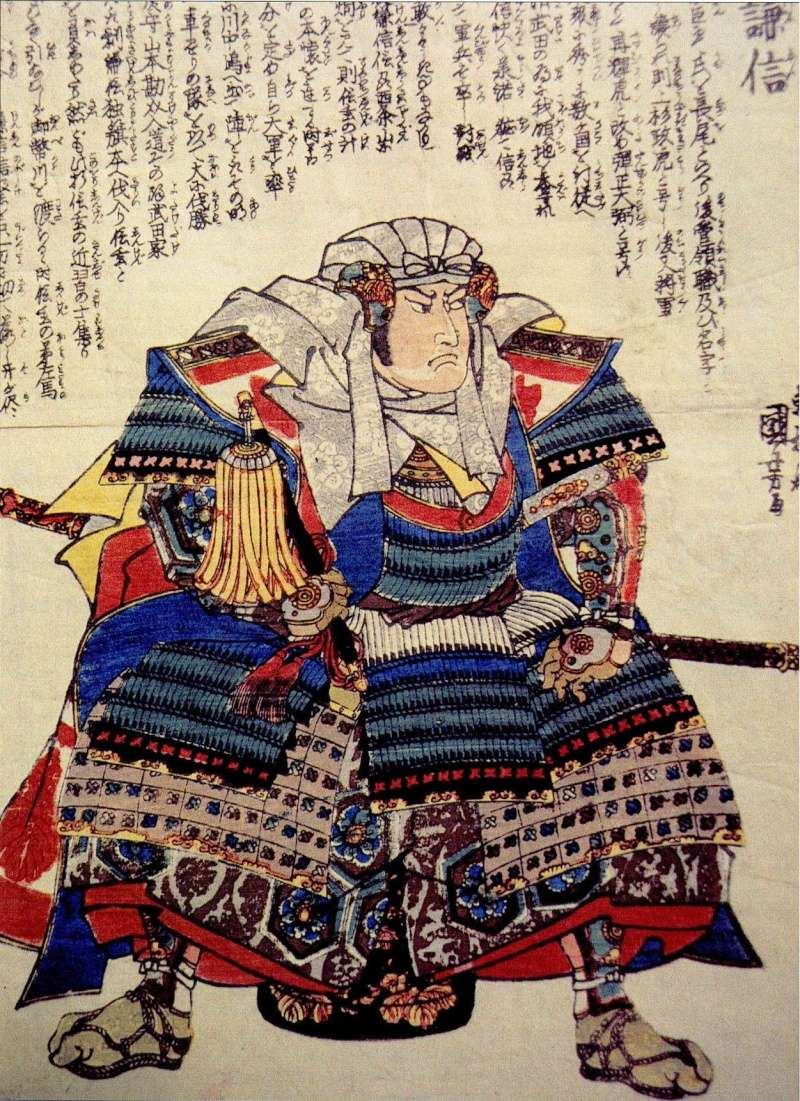 Five Most Famous Samurai Warriors in History Uesugi10