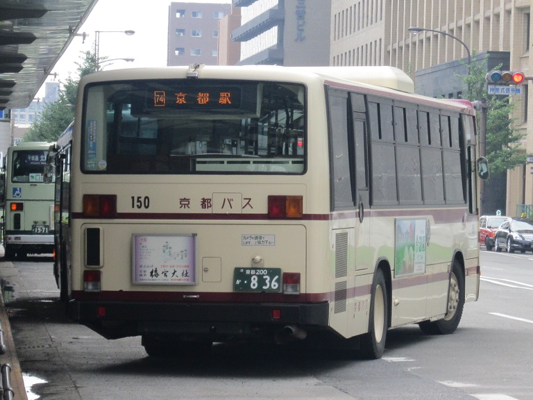 150 Img_0110