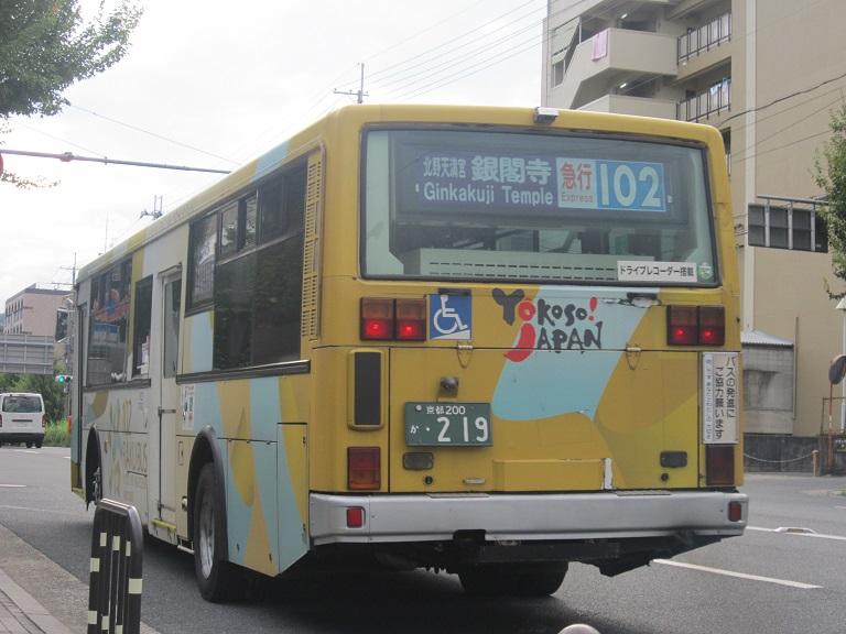 京都200か・219 Img_7310