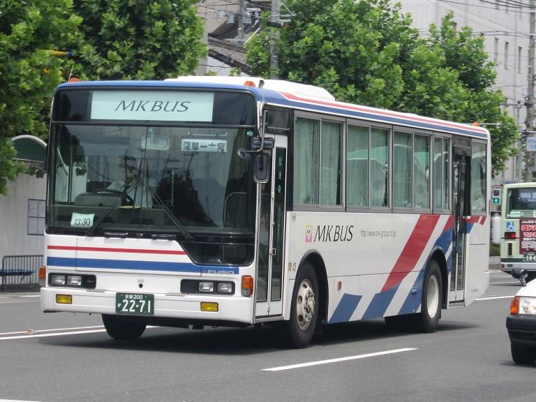 [2013年の夏][京都市] MK観光バス Mkbus_12