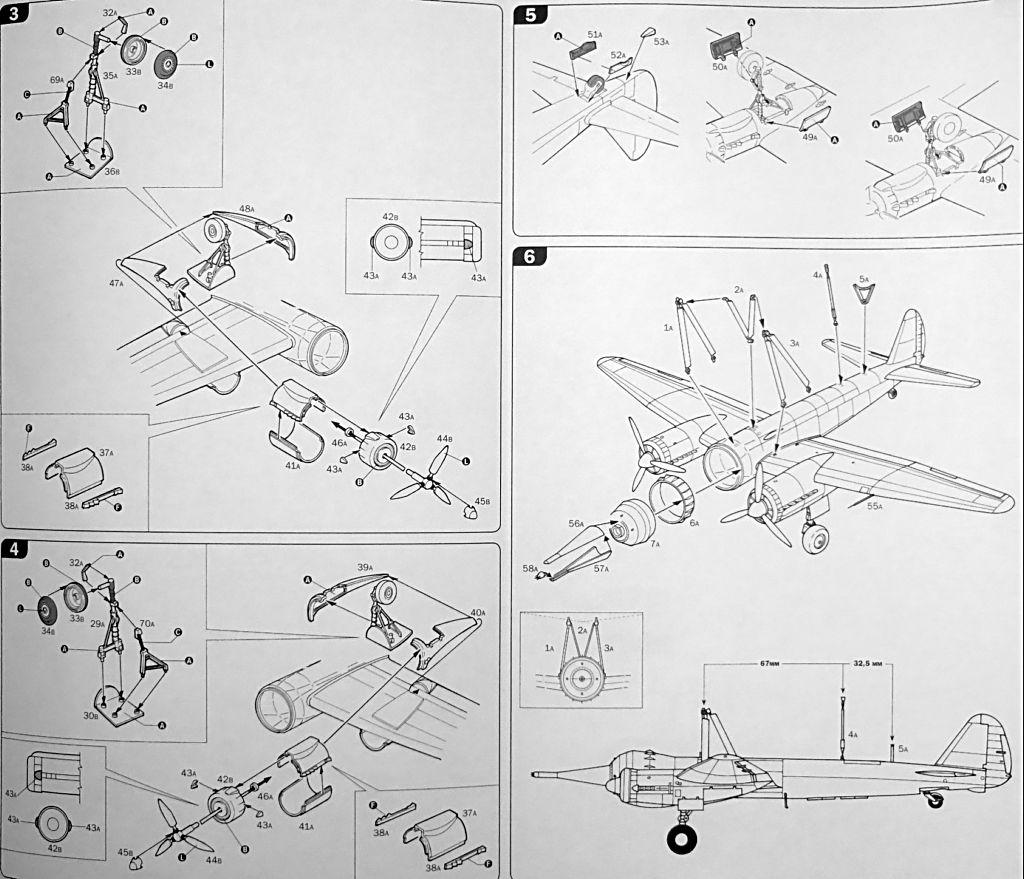 Diorama Mistel 1 - les préparatifs d'un grand BOUM Mistel26