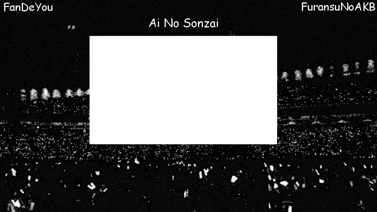 Takahashi Minami - Ai no Sonzai - Page 3 Sans_t11