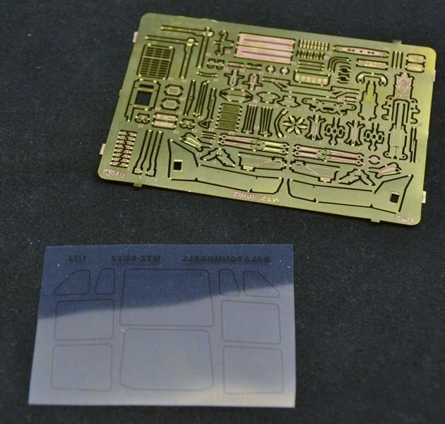 MTZ - 80/82... 004_8011