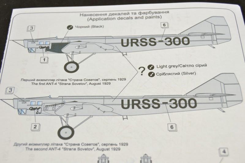 Tupolev TB-1 ( Ant 4) 007_8010