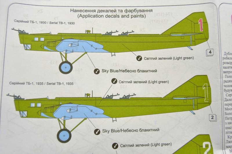 Tupolev TB-1 ( Ant 4) 011_8010