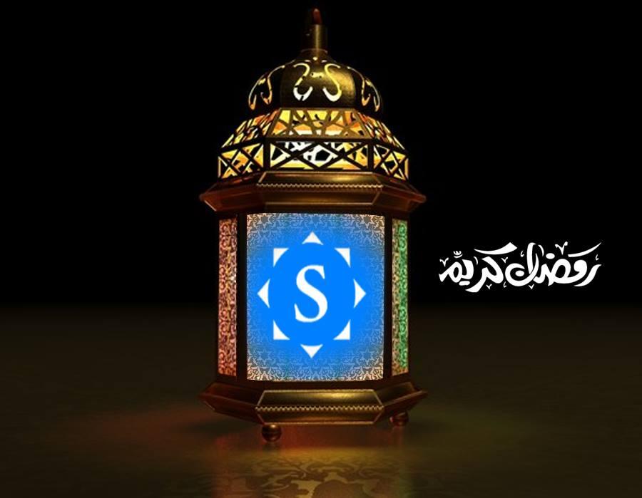رمضان أحلي مع صن سيت  312