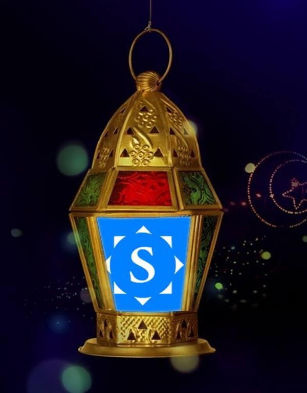 موقع صن سيت يهنىء الامة الاسلامية بحلول شهر رمضان 512