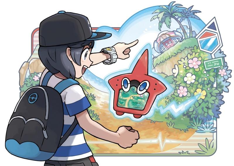 Pokémon Soleil et Lune Motism10