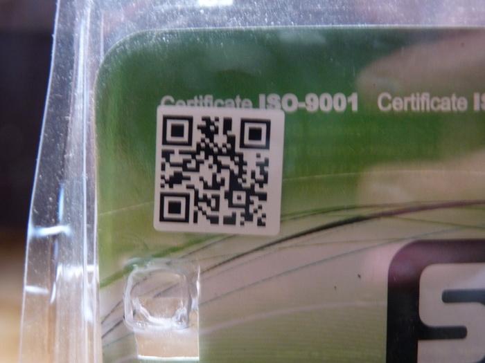 Vide Garage pour  TNT 1130 P1180315