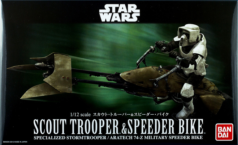 Speeder Bike Bandai 1/12 19510910