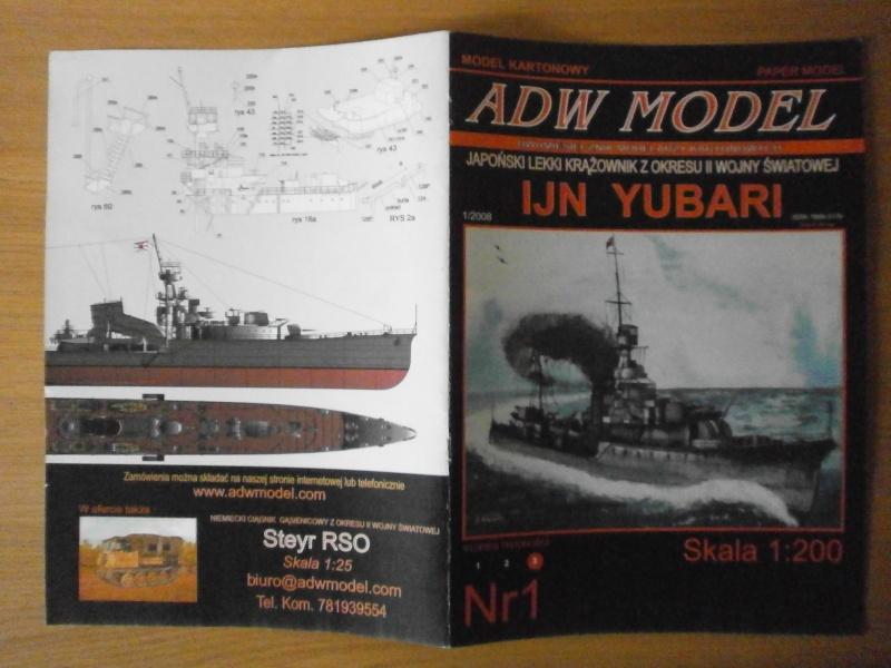 IJN YUBARI paper-card model au 1/200 de ADW MODEL P3160013