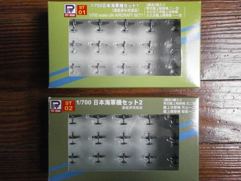 Vends Lot Avions Japonais 1/700 peints PIT ROAD (raretés) P4030017