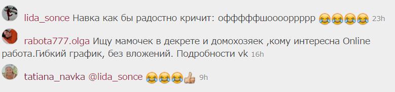 Татьяна Навка-новости, анонсы - Страница 23 2016-011