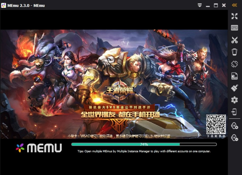 MEmu Android Emulator 7.3.3 1125