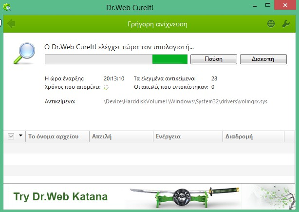 Dr.WEB CureIt! 11.1.5 1133