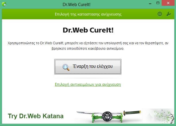 Dr.WEB CureIt! 11.1.5 1213