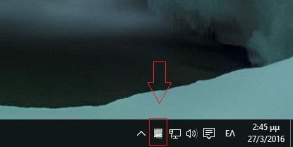 Free HDD LED 2.03 - Παρακολουθήστε τη δραστηριότητα του σκληρού δίσκου σας 122