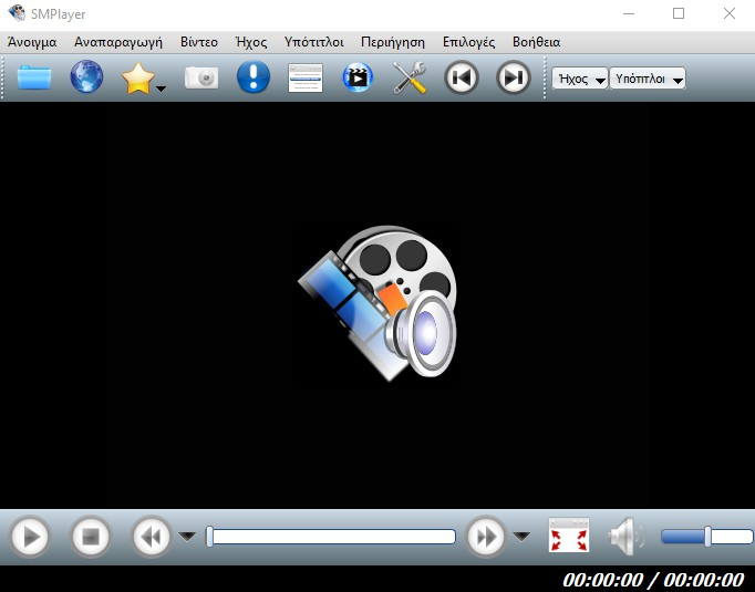 Audio & Video Tools 135