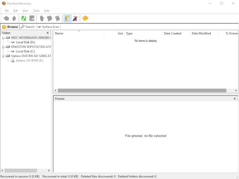 Pandora Recovery 2.2.1 - Aνακτήστε τα διαγραμμένα αρχεία σας  188