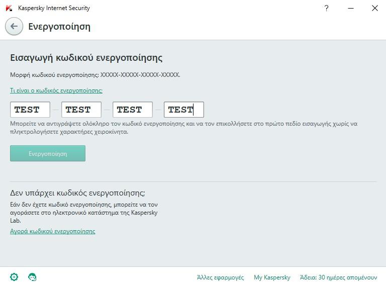 Antivirus 351