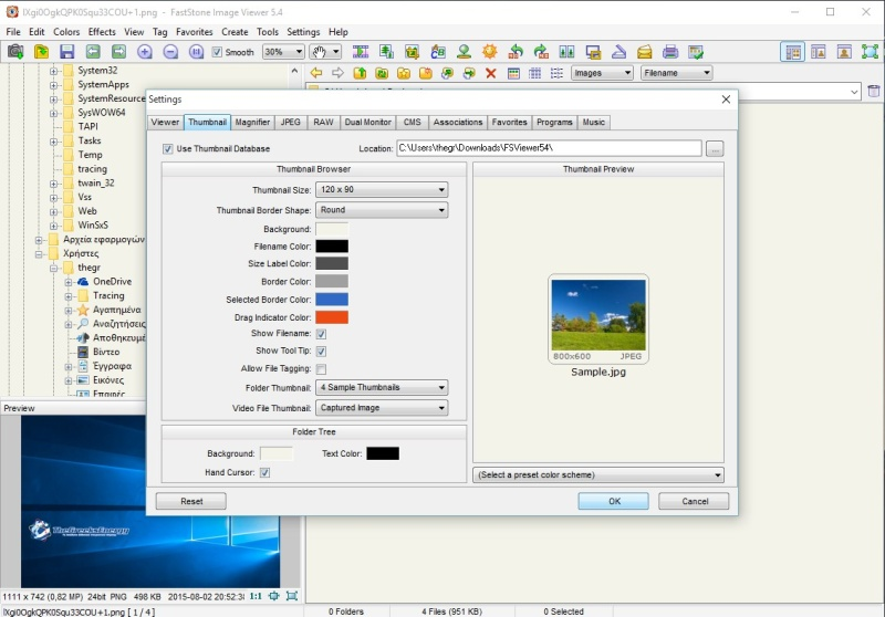 Faststone Image Viewer 7.4 479