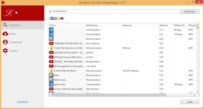 Free Music & Video Downloader 2.49 518