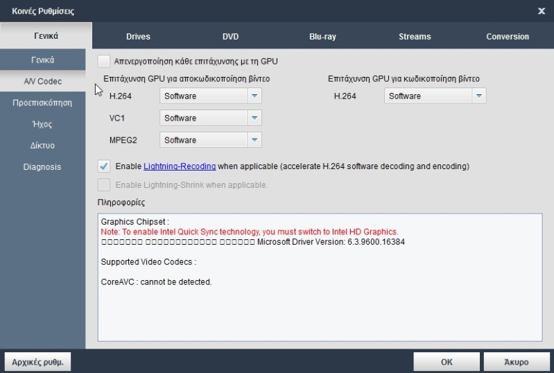 DVDFab HD Decrypter 10.0.5.5 561