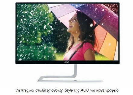 Λεπτές και στυλάτες οθόνες ιδανικές για κάθε γραφείο: Η AOC εμπλουτίζει τη σειρά Style  625