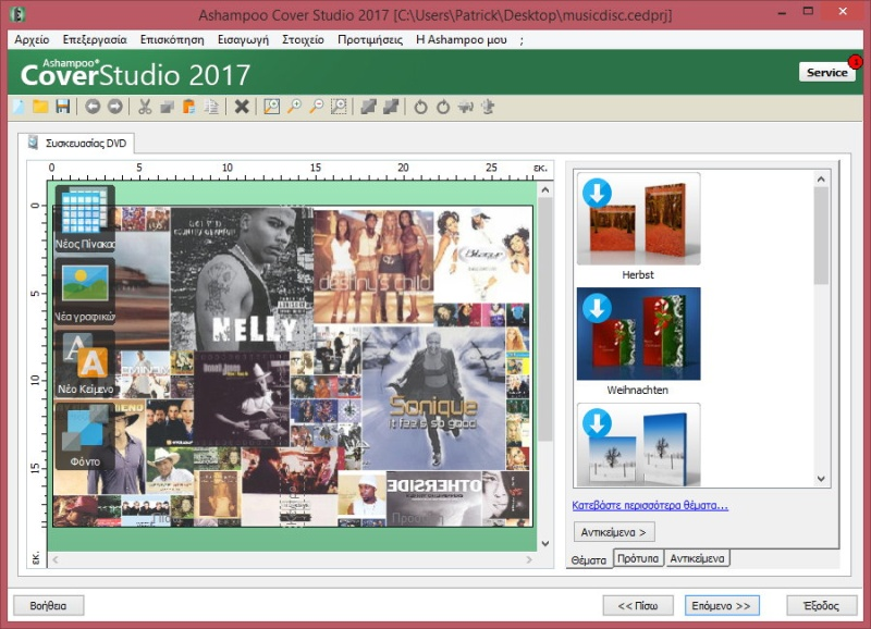 Ashampoo Cover Studio 2017 Version 3.0.0 Scr_as16