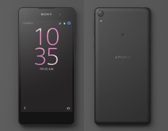 Aυτό είναι το νέο Sony Xperia Ε5  Sony-x13