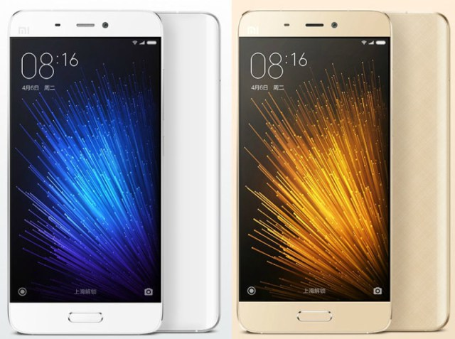 Xiaomi Mi 5 Pro: Η συσκευή θα είναι διαθέσιμη για αγορά στις 6 Απριλίου  Xiaomi11