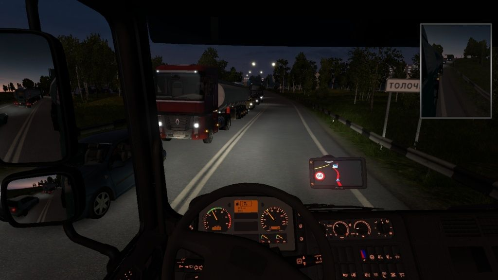 TranSlave.ru (Moustique) - Page 4 Ets2_305
